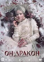 دانلود زیرنویس فارسی On - drakon (Он - дракон)                          2015