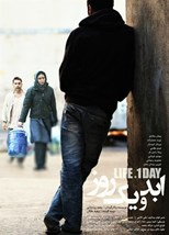 دانلود زیرنویس فارسی Life+1Day (Abad va yek rooz)                          2016