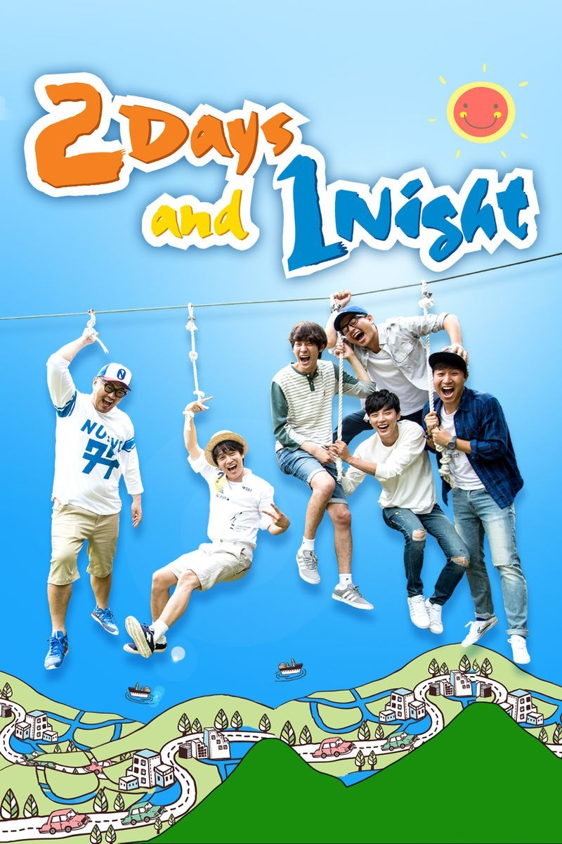 Subscene - 1 Night 2 Days (2 Days & 1 Night / 1N2D / 1박 2일