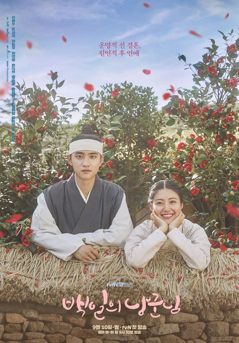 100 Days My Prince (Korean Drama)