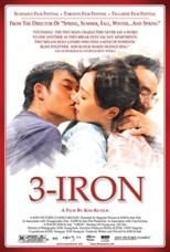 3-iron-bin-jip
