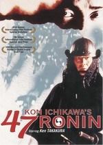 Subscene - 47 Ronin (忠臣蔵 四...