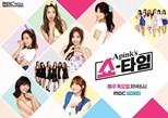 دانلود زیرنویس فارسی A Pink's ShowTime- MBCevery1 ShowTime Season 3                          2014