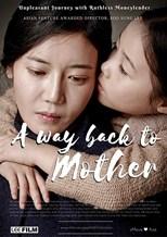 دانلود زیرنویس فارسی A Way Back to Mother                          2016