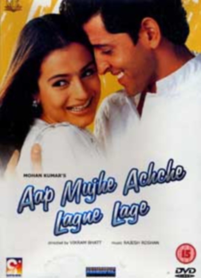 aap mujhe achche lagne lage hd movie download