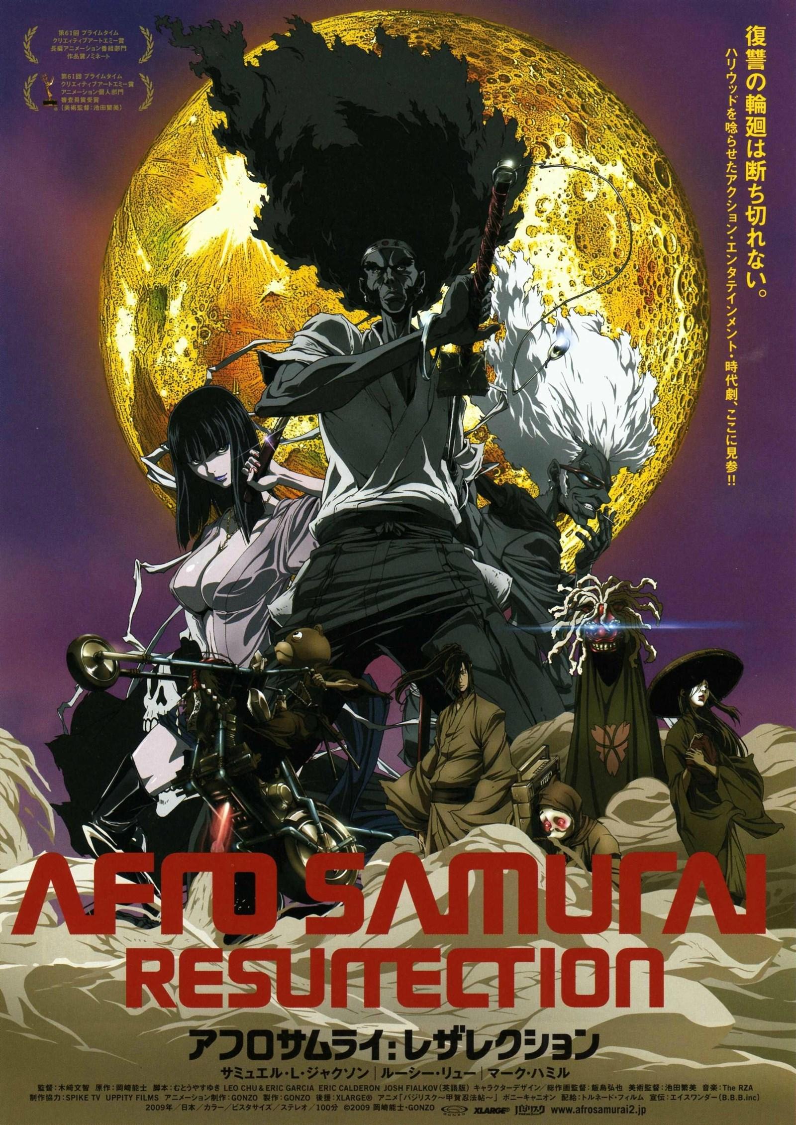 Afro Samurai: Resurrection | Movie fanart | fanart.tv