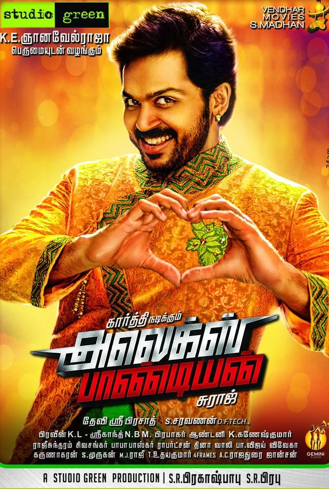 alex pandian tamil movie dvd torrent download