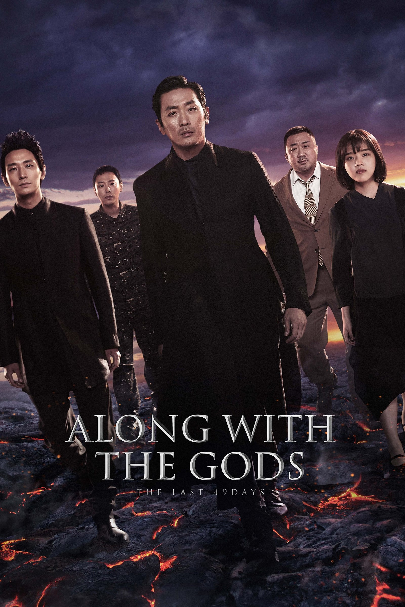 Along With the Gods: The Last 49 Days (2018) – CAM