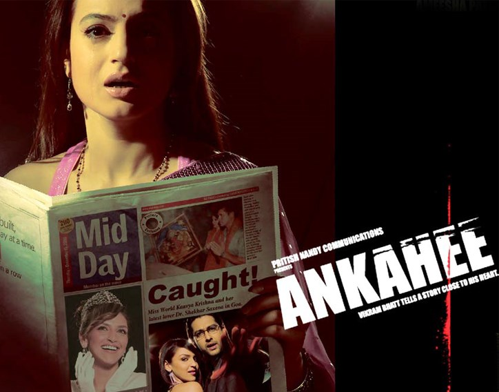Ankahee 2 Movie In Hindi Download