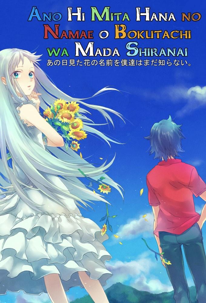 Ano Hi Mita Hana no Namae o Bokutachi wa Mada Shiranai + OVA Torrent Download Full HD