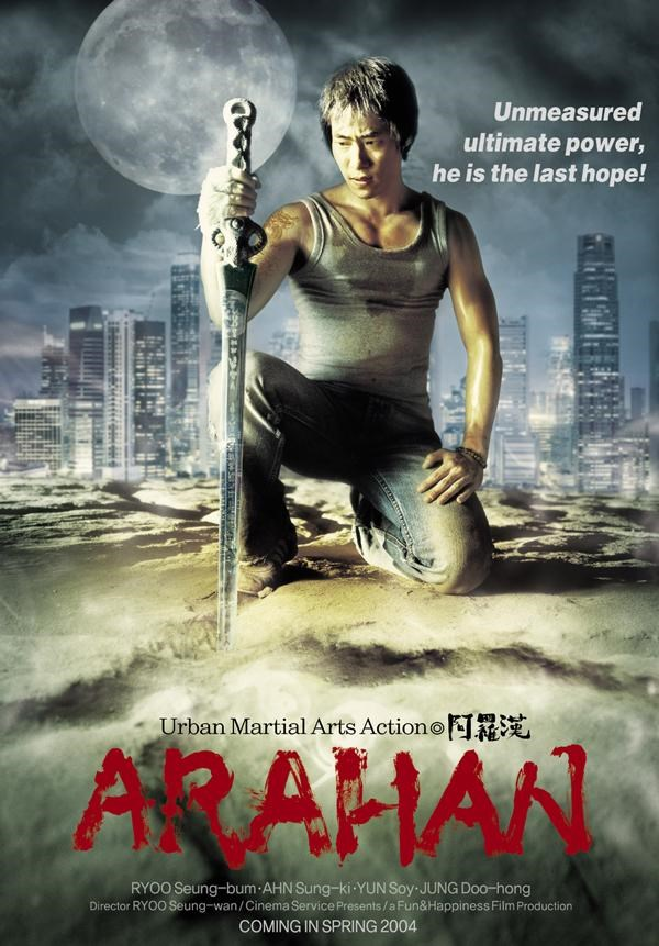 Arahan (2004) 720p HEVC BluRay Esub [Dual Audio] [Hindi – Korean] x265 – 580 MB