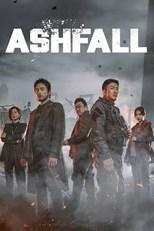 ashfall-baekdusan