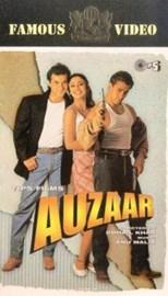 زیرنویس فارسی Auzaar (1997)