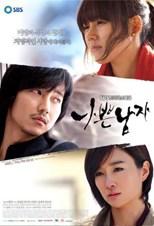Bad Guy (Bad Man / Bad Boy / Nappeun Namja / 나쁜 남자) (۲۰۱۰)