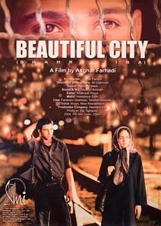 Beautiful City (2003~1382) Asghar Farhadi [??? ????] Nkh