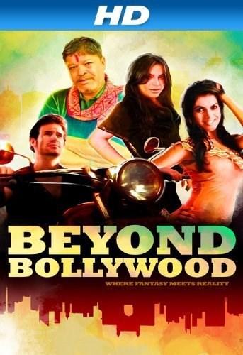 Bollywood Full Mov Subscene - Lokudenashi Blues