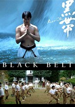 black-belt-kuro-obi