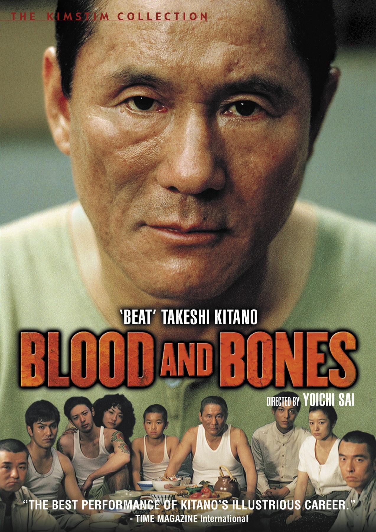 Subscene - Blood and Bones (Chi to hone) English subtitle