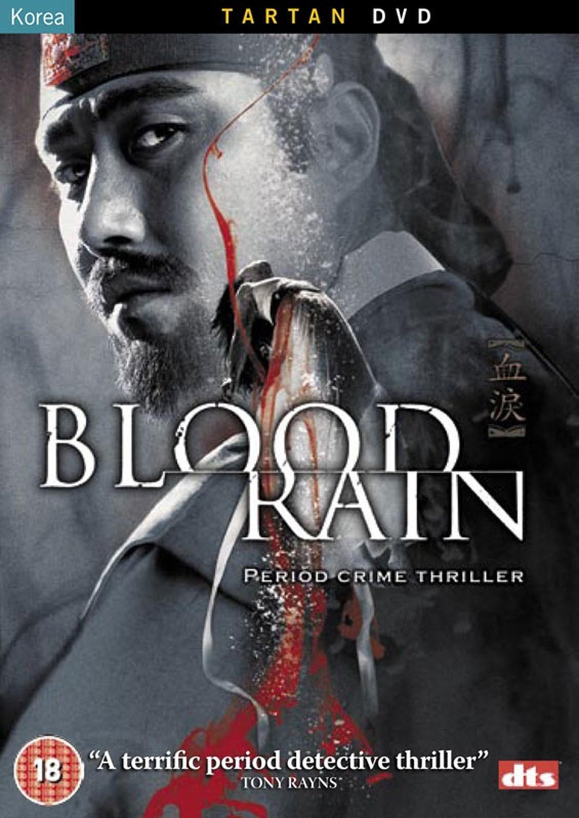 Blood Rain (2005) Tagalog Dubbed