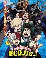 boku-no-hero-academia-2nd-season-2017