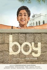 boy-2019-1