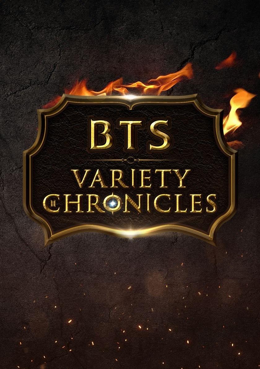 BTS Variety Compilation (2019)