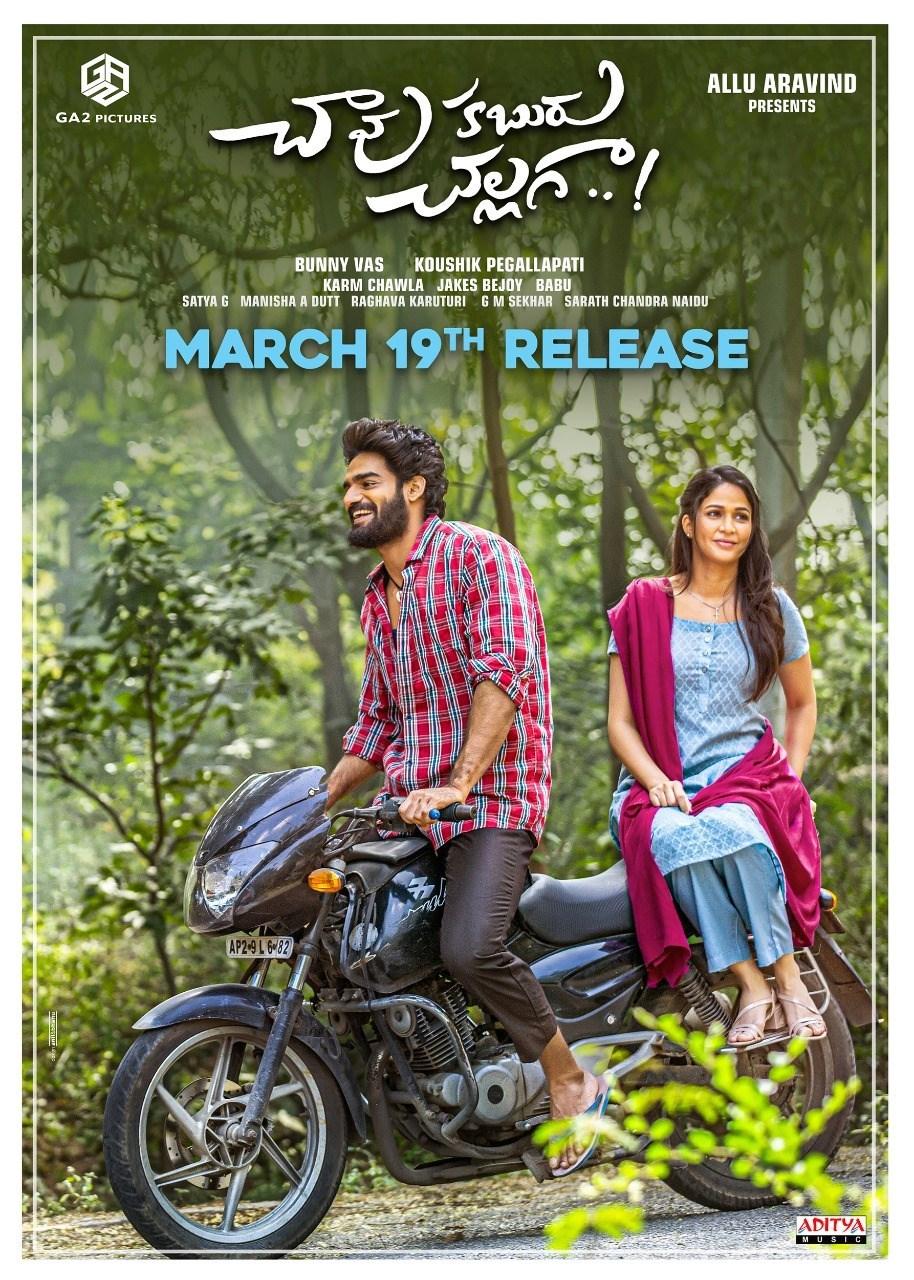 Chaavu Kaburu Challaga (2021) Telugu Action+Comedy Movie with BSub