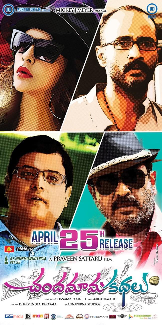 Chandamama kathalu telugu movie download