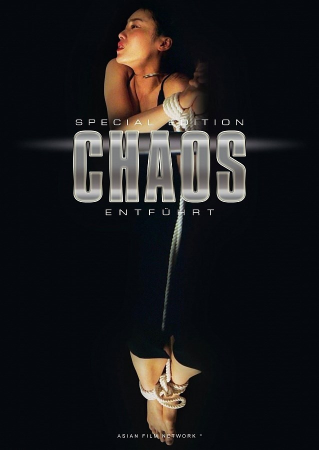a search for cahos on imdb Search for chäoshead on amazoncom connect with imdb share this rating title: chäoshead (2008) 62 /10 want to share imdb's rating on your own site.