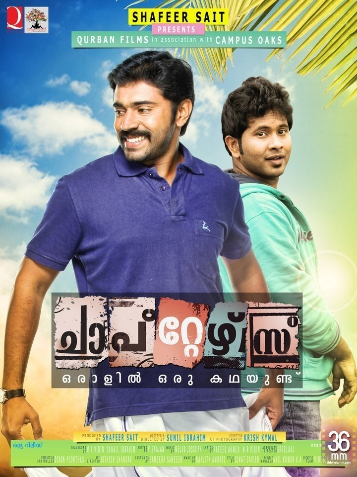 Chapters (2012) Malayalam Movie 720p DVDRip 700MB  with Bangla Subtitle