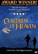 children-of-heaven-bacheha-ye-aseman