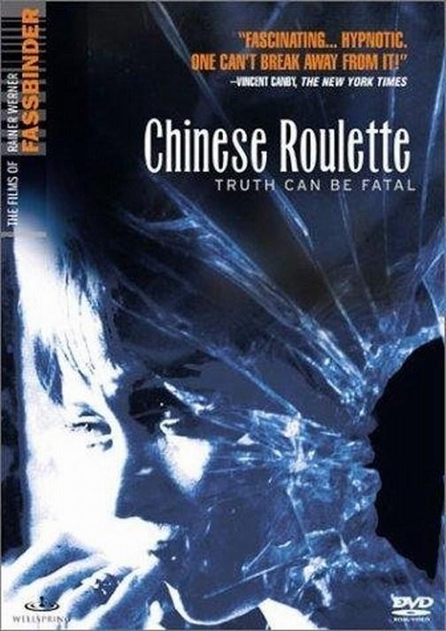 Roulette imdb