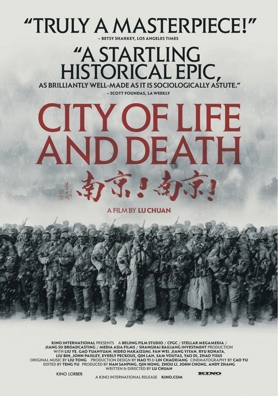 City of Life and Death (Nanjing! Nanjing! / 南京!南京!)