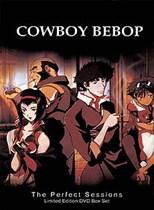 cowboy-bebop-kaubi-bibappu-complete-series