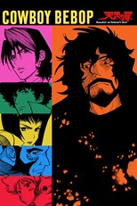 download cowboy bebop movie sub indo