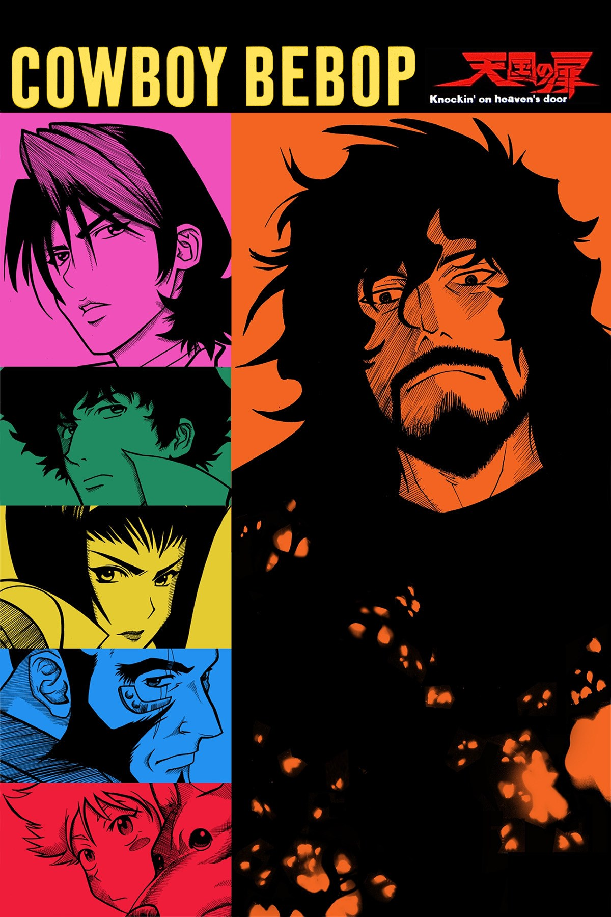 subscene cowboy bebop the movie cowboy bebop tengoku