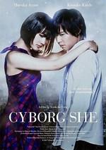 Cyborg Girl (Boku no kanojo wa saibôgu)