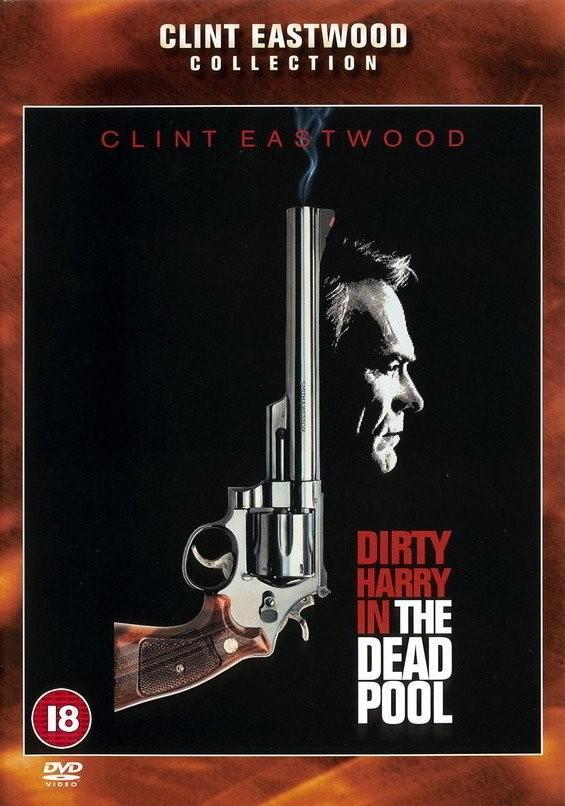 Dirty Harry 5