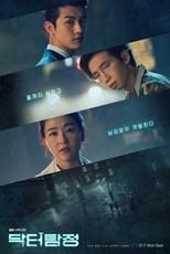 Doctor Detective (Dakteo Tamjung / 닥터 탐정)