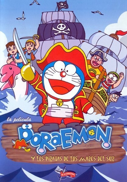 Subscene - Subtitles for Doraemon: Nobita's Little Star Wars