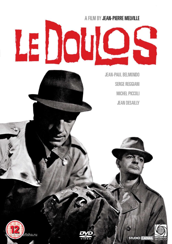 Jean Paul Belmondo Filme Deutsch Komplett