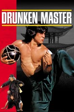drunken-master-jui-kuen