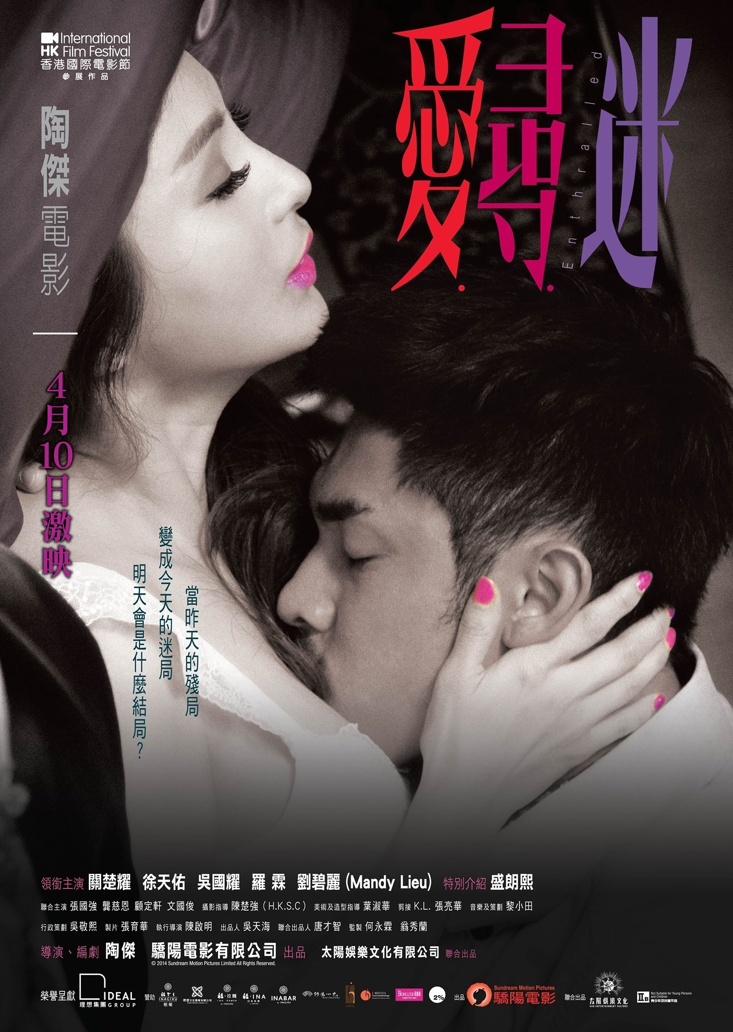 A Good Lawyer S Wife Movie Online With English Subtitles