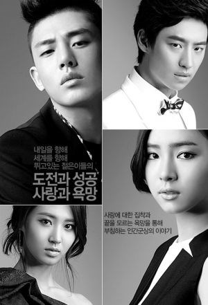 fashion king movie eng sub
