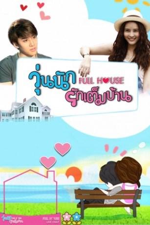Full House (Tailandia)