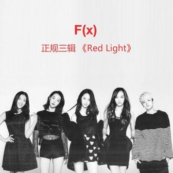 Subscene - f(x) - Red Light Korean hearing impaired subtitle