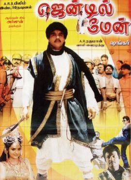Gentleman Telugu Movie English Subtitles Download Subscene