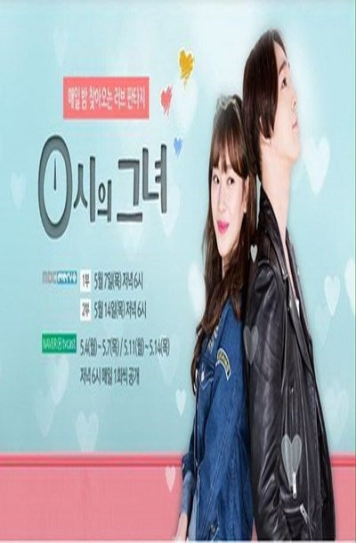 Girl of 0AM cover