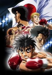 Hajime no ippo rising episodio 13 facebook
