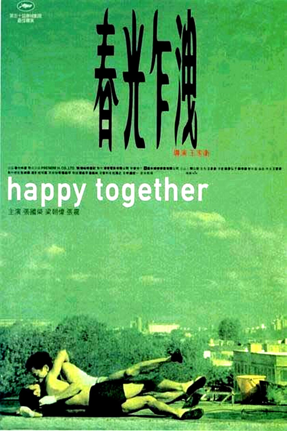 Download Happy Together 1997 720p BluRay x264 anoXmous Torrent